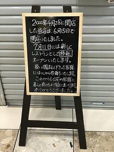 201906-2.JPG