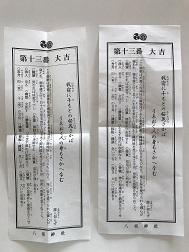 202001-4.JPG